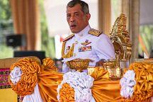 Да здравствует новый КорольТаиланда!