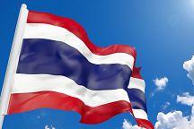 У Таиланда появится еще одна причина для гордости