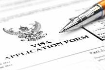 Иммиграционное бюро Таиланда заявило о нововведении