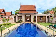 Спецпредложение от отеля Banyan Tree Phuket