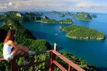 Отельные тарифы — Таиланд 2016